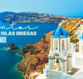Maravillas de Turquía e Isla...